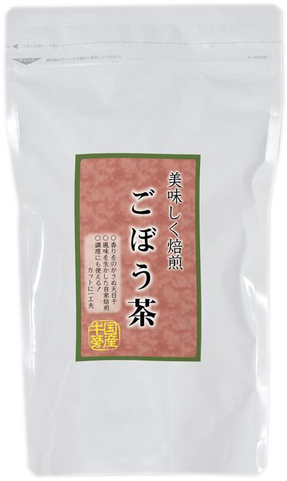 ごぼう茶_パケ