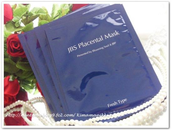 JBS Placental Mask Fresh