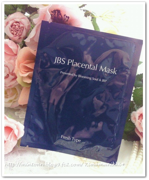 JBSプラセンタルマスク