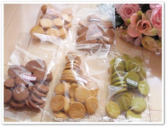 豆乳おからクッキー5種