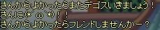 SPSCF12821.jpg