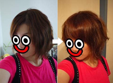 120910_hair.jpg