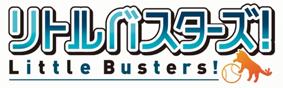 litbus_logo.png