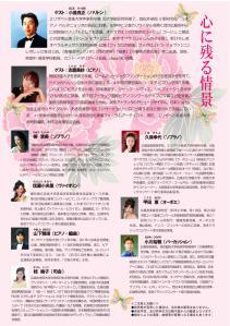 meikyoku_ura_convert_20121204174820.jpg
