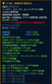 93840e779bd4314b7c312c747f214535.png