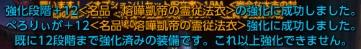 TERA_ScreenShot_20130222_215413.jpg
