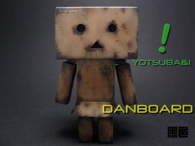 danboard000.jpg