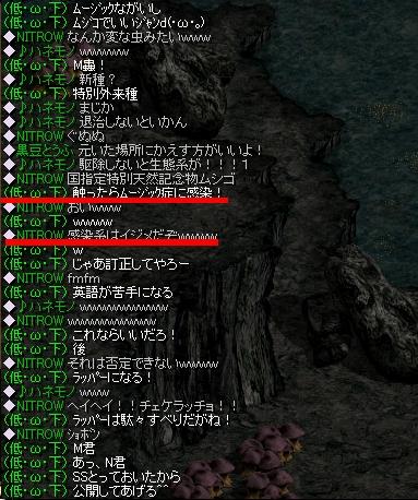 ピュアなN君・・w