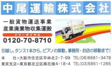 Mail_20140214181538e26.jpg