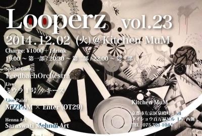 Looperz23.jpg