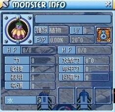 MixMaster_1_20120908095706.jpg