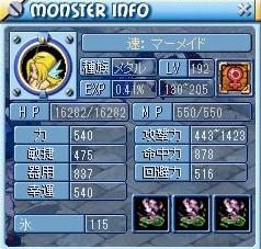 MixMaster_1_20120911233348.jpg