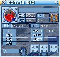 MixMaster_2_20120908095654.jpg