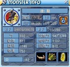 MixMaster_3_20120908095140.jpg