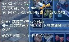 MixMaster_4_20120908095313.jpg