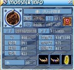 MixMaster_6_20120908095223.jpg