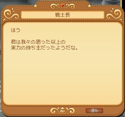 奈落開通141111