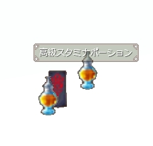 雲蒸竜変札ドロップ141118