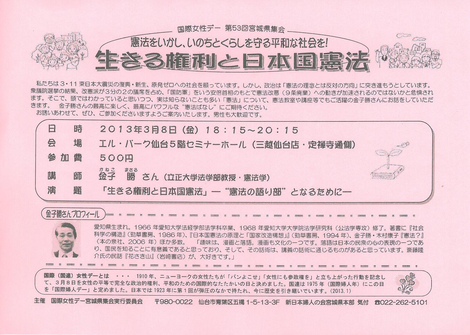 SKMBT_C22013022209580.jpg