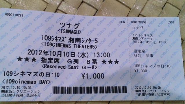 2012101010220000.jpg