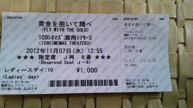 2012110710570000.jpg