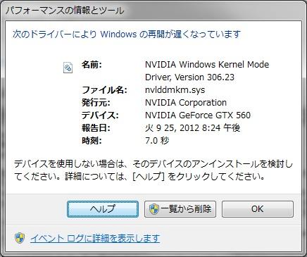 nvidia306_23.jpg