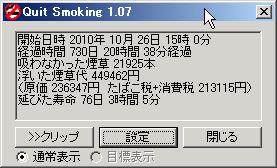 WS000000_20121026113922.jpg