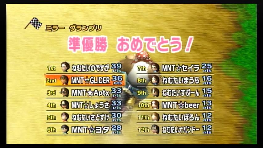 MNT vs ねむたい (2) 3GP