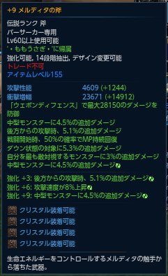 20130211_2.png