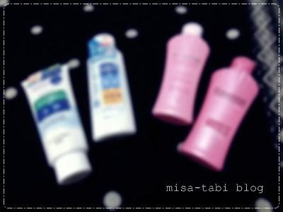 shampoo 002