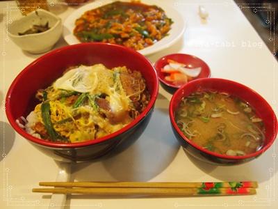 ネパール料理カトマンズ 173