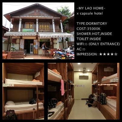 MY LAO HOME(x capsule hotel)