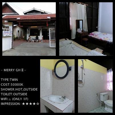 MERRY GH Ⅱ