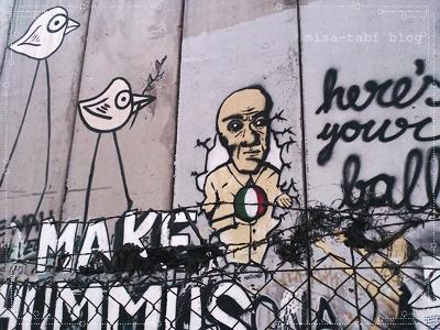 イスラエル2DSC_0108