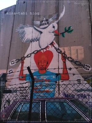 イスラエル2DSC_0110