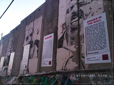 イスラエル2DSC_0112