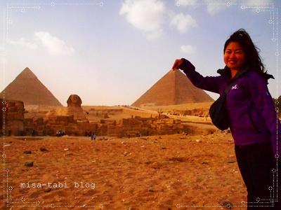 ピラミッドP1067291