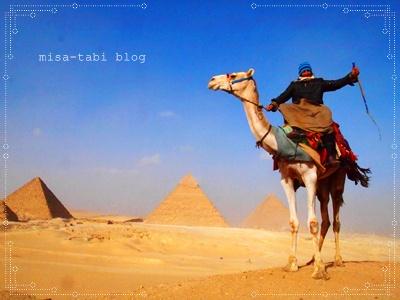 ピラミッドP1067279