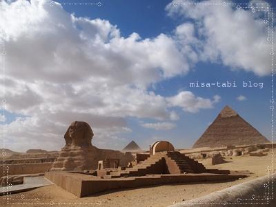 ピラミッドP1067245