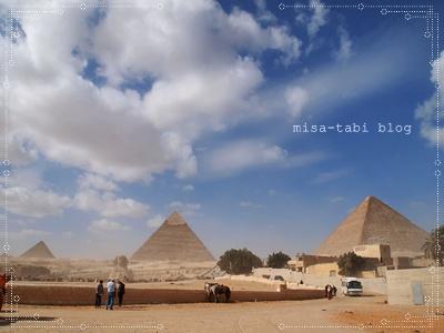 ピラミッドP1067231