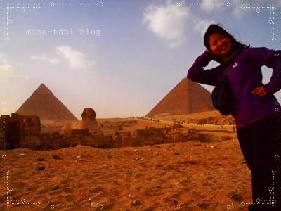 ピラミッドP1067292