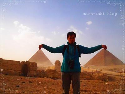 ピラミッドP1067295