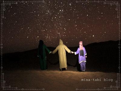 サハラ砂漠IMG_3642