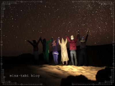 サハラ砂漠IMG_3645