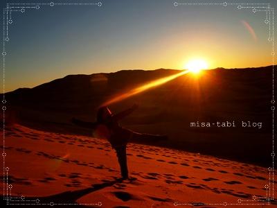 サハラ砂漠P1137519