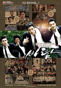 movie_image_201401272206532d0.jpg