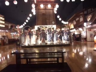 DVC00362 (2)大江戸温泉