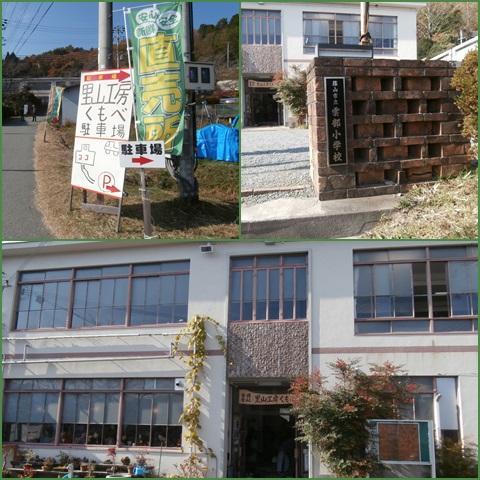 kumobe_convert_20141130214214.jpg