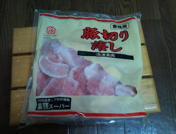 業務冷凍豚肉