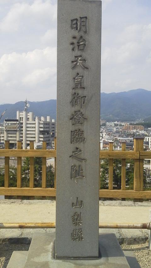 舞鶴城公園5